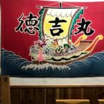 キャリコン実務:改正入管法大阪講座終了後懇親会を行いました。