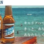 起業・副業情報サイト「CAREER DESIGN」を公開!