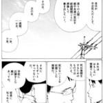 キャリ魂塾メルマガ紹介:自殺相談は自生相談