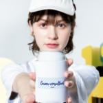 キャリ魂塾オリジナル!キャリアコンサルタントグッズご紹介